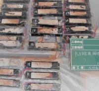 PCB処理関連事業